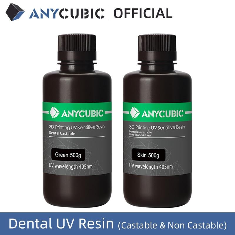 Стоматологическая УФ Смола ANYCUBIC 405 нм, смола нестабильная и нестабильная для 3D печати, УФ-чувствительная смола для ЖК 3D-принтера
