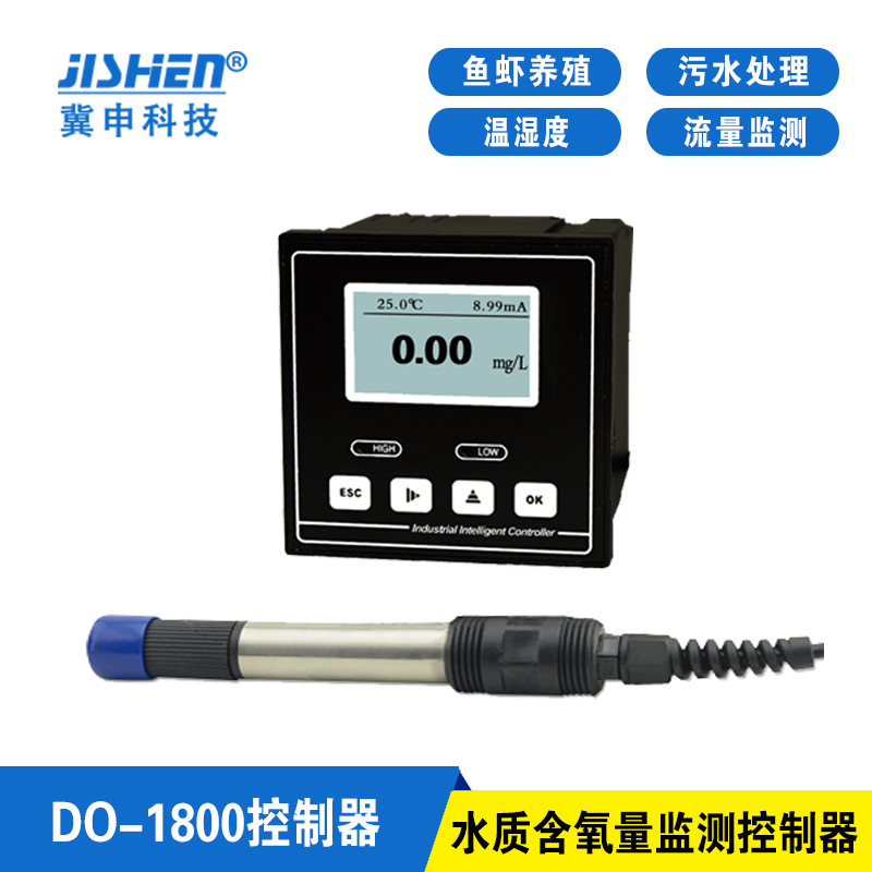 Dissolved Oxygen On-line Analyzer DO-1800 Fishpond Aquaculture Dissolved Oxygen Sensor