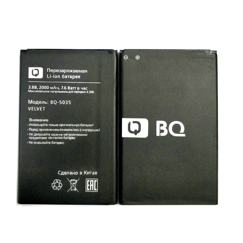 New 3.8V 2000mAh BQ 5035 Battery For BQ BQS-5035/BQ-5035 Velvet Mobile Phone Battery In Stock