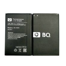 New 3.8V 2000mAh BQ 5035 Battery for BQ BQS-5035/BQ-5035 Vel