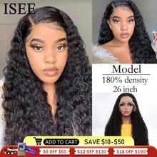 Water Wave 4X4 Lace Closure Human Hair Wigs For Women ISEE HAIR Wigs 180% Density Brazilian Water Wave Lace Closure Wigs