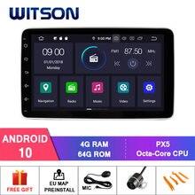 WITSON Android 10,0 IPS HD экран для FIAT EGEA 2019 автомобильный DVD 4 Гб RAM + 64 Гб FLASH 8 Octa Core + DVR/WIFI + DSP + DAB + OBD