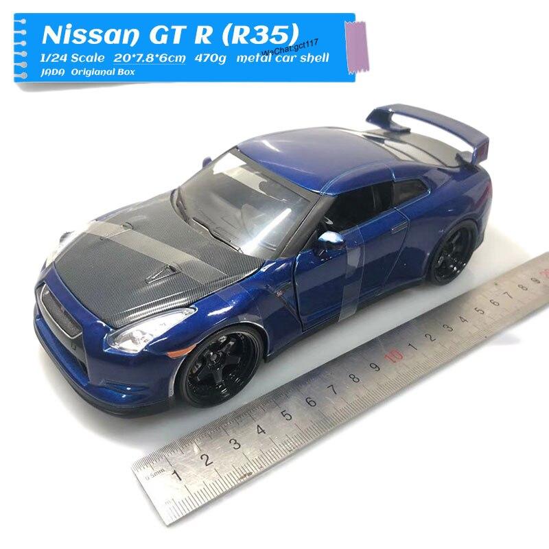 Nissan-GT-R-(R35)-(7)