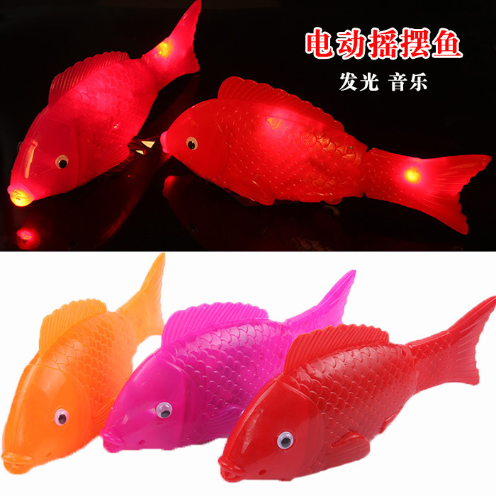 Projection Yin Smiling Fish Children Sway Lantern Model With Electric Hand Fish Battery Purchase Another Fish Mainland China Bat