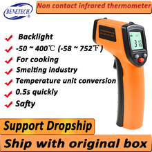 Infrared Temperature-Gun Pyrometer Laser Digital Non-Contact 716 To -50-To-380 Not-For