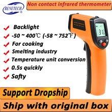 Infrarood Thermometer (Niet Voor Menselijk) temperatuur Gun Non-Contact Digitale Pyrometer Laser Thermometer-58 ℉ Tot 716 ℉ (-50 Tot 380 ℃)