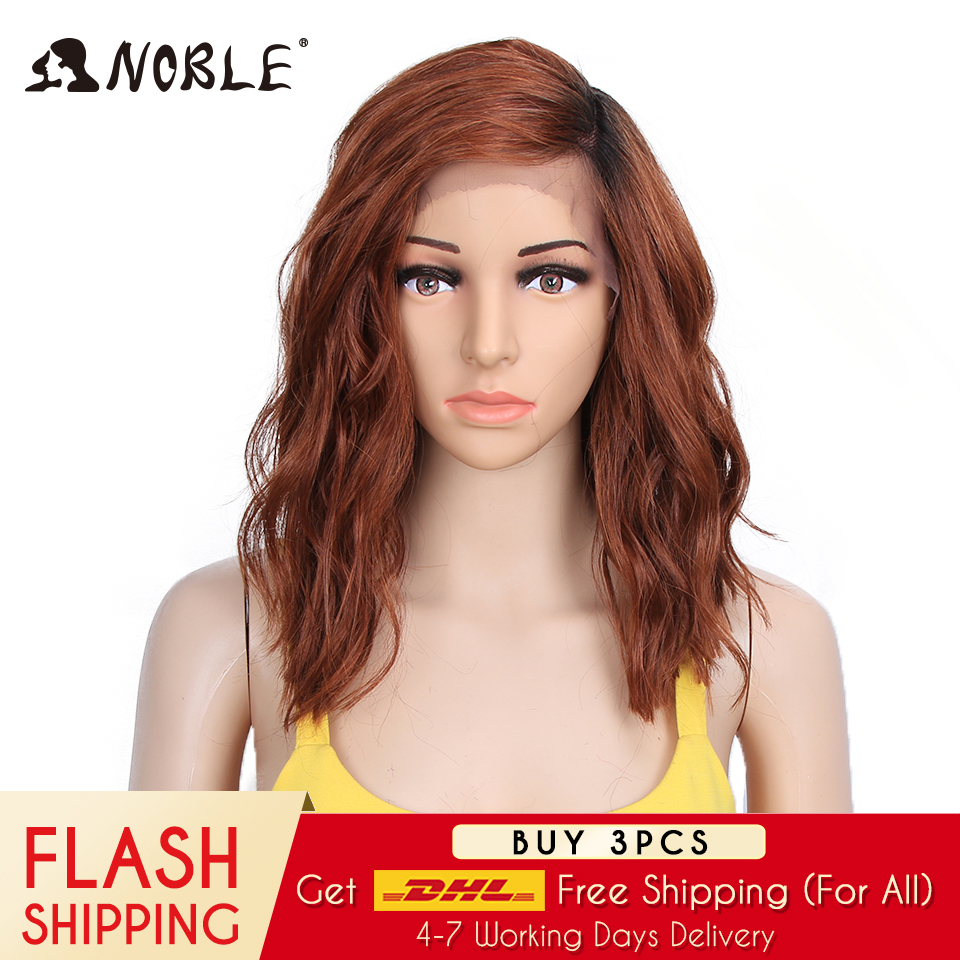 Noble Synthetic Wig 14 Inch Lace Front Wig Curly Hair Blonde Ombre Wig Cosplay Wigs For Black Women Synthetic Lace Front Wig