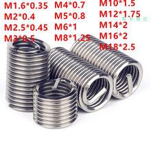 M16m2m25/m3/m4/m5/m6/m8 m18 вставка из нержавеющей стали 304