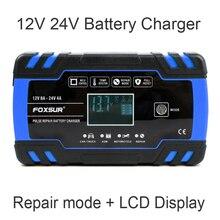 Foxsur 12V 24V 8A Auto Motorfiets Acculader, Lood zuur Agm Gel Nat Smart Battery Charger, puls Reparatie Batterij Oplader