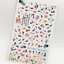 2 pçs etiqueta do prego 3d lagoa lótus peixe decorações da arte do prego adesivos para unhas folha decoraciones manicure acessórios dicas