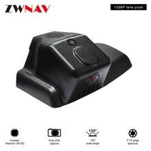 Автомобильный видеорегистратор для Ford Edge- версия специальный скрытый тип регистратор видеорегистратор камера WiFi 1080P