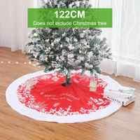 1pc saia de árvore branca de alta qualidade de pelúcia saias de árvore de natal tapete de pele decoração de natal para casa árvore de natal saia
