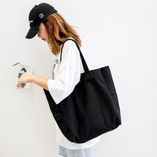 Повседневная женская сумка для покупок вместительная Холщовая