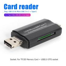 Универсальный кардридер Micro usb type C Plug and Play Поддержка функции OTG TF Память телефон удлинитель-переходник