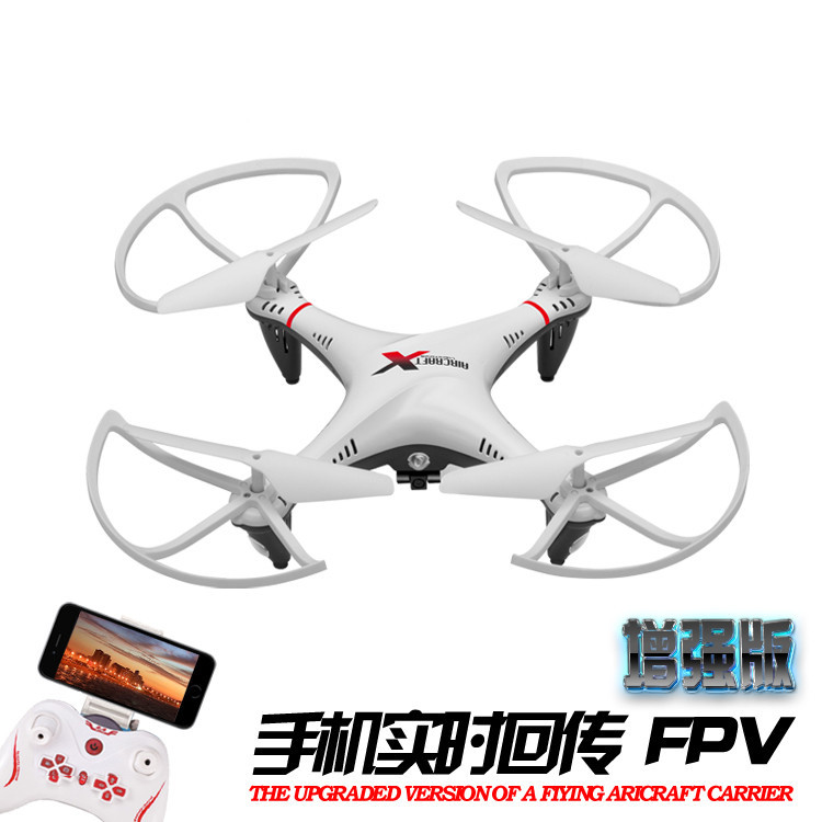 6039 Small Package Remote Control Aircraft 2.4G Aerial Photography Four-axis WiFi Aircraft UFO Drop-resistant Model Airplane CHI