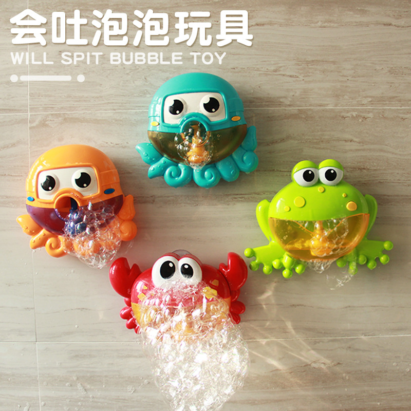 Frog Crab Animals Bubble Machine Music Bubble Bath Toys for Play Water Fun Game for Baby Bubble Brab Shaking Machine Toy