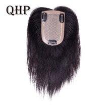 Парик из натуральных волос для женщин, прямые промежуточные шелковые основы с клипсами в парике для волос Remy