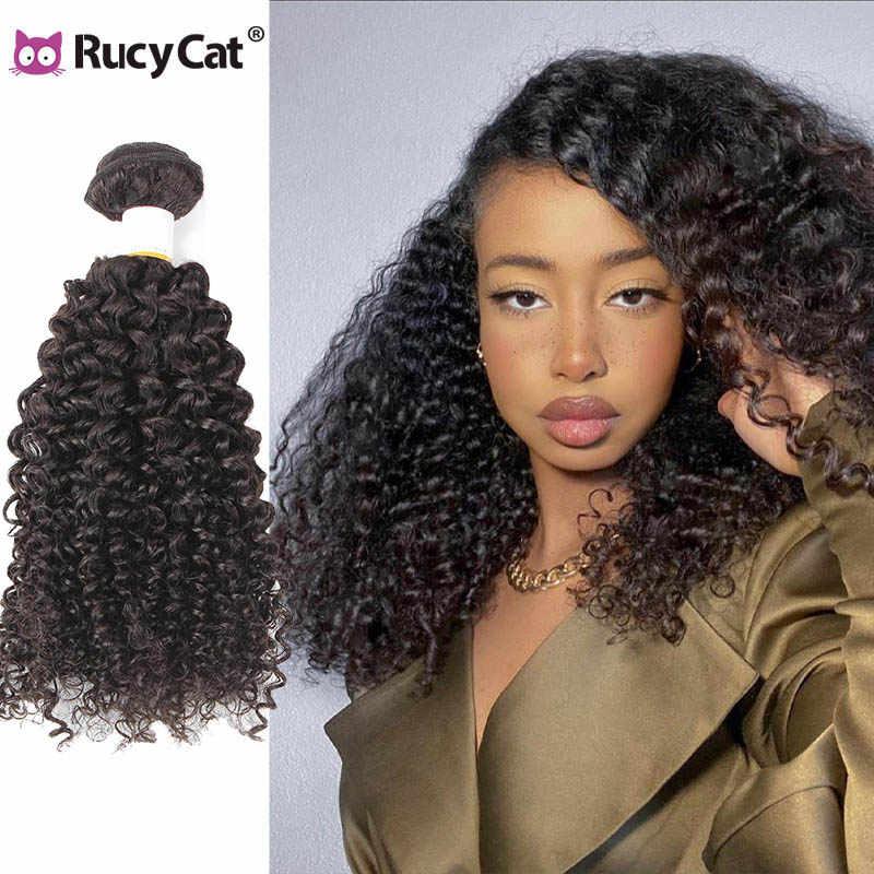 Rucycat Braziliaanse Menselijk Haar Bundels Kinky Krullend 8 32 34 36 38 Inch Haar Weave Natuurlijke Kleur Remy Menselijk Haar extension