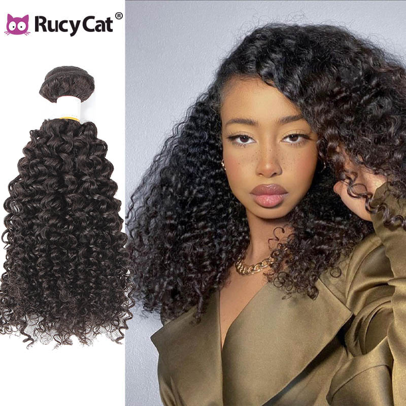 Rucycat Indian Kinky Curly Hair Bundles Human Hair Bundles 8 30 Inches Long Hair Weave Natural Color Remy Human Hair Extension Hair Weaves Aliexpress