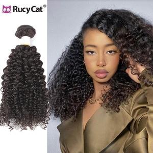 Rucycat, бразильские человеческие волосы, пряди, кудрявые, кудрявые, 8, 32, 34, 36, 38 дюймов, волосы, плетение, натуральный цвет, Remy, человеческие волос...