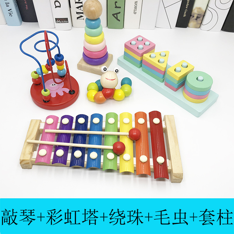 Infant Intelligence 0-1-2-3 Baby GIRL'S And BOY'S Early Education-Year-Old One-Year-Old Toy Bead-stringing Toy ENLIGHTEN Unisex