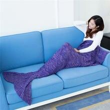 Всесезонное легкое одеяло русалка в волнистую полоску теплое