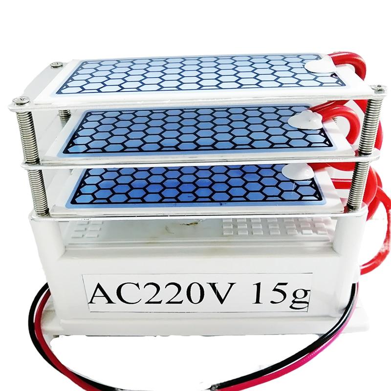 15g Ozone Generator 220v 3 Layers Ceramic Plate Integrated Ozone Generator Water Air Ozonizer Air Sterilizer