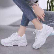 Женские кроссовки на платформе повседневная обувь танкетке белые