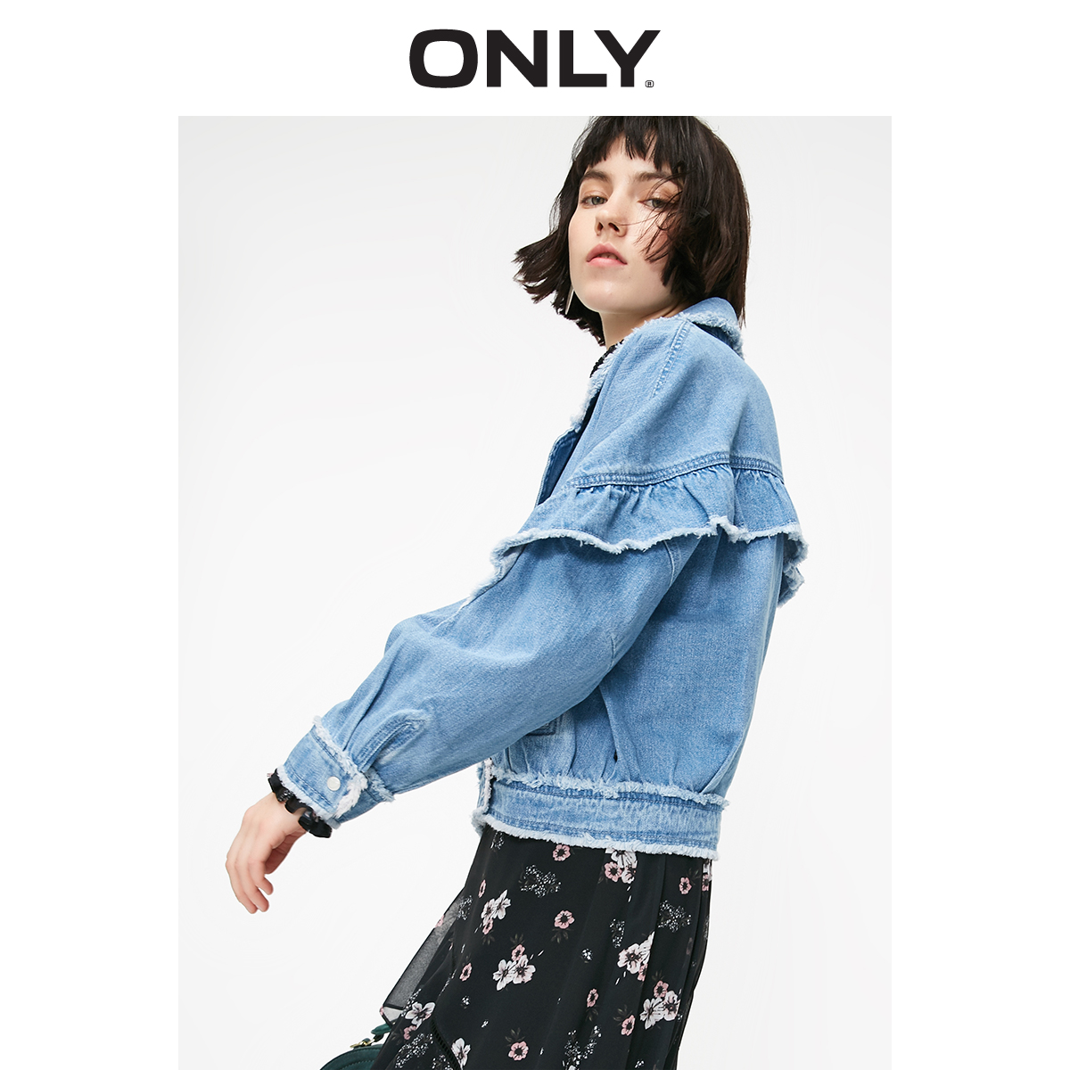 ONLY Women's Short Ruffled Raw-edge Denim Jacket | 119154505