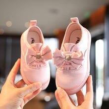 Осенние детские кроссовки; Модная однотонная Тканевая обувь