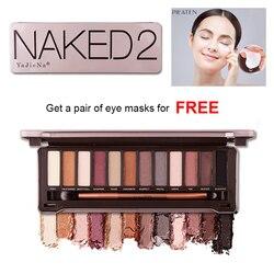 Палитра теней для век NK 2 Pro, матовый мерцающий нюдовый набор для макияжа, бальзам, пигментные тени для век, косметический подарок