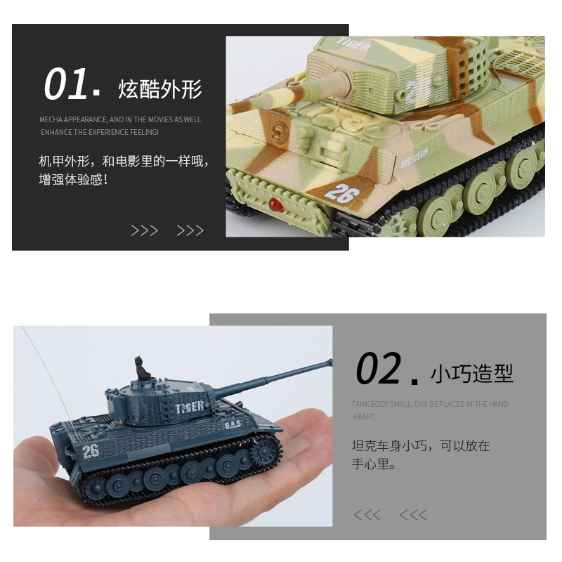 Great Wall 2117 Mini Remote Control Tank Model Stone Wireless Charging Children Remote Control Car Military Model Toy