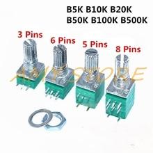 10 шт., аудиоусилитель B5K B10K B20K B50K B100K B500K RV097NS, герметичный линейный потенциометр громкости, резистор 15 мм, вал 3/5/6/8 контактов