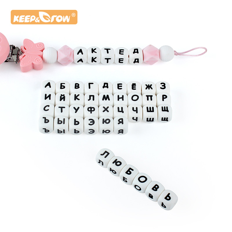 50pcs Russian Letter Beads Food Grade 12MM Silicone Chewing Alphabet Beads For Teething Necklace Pacifier Chain Baby Teether