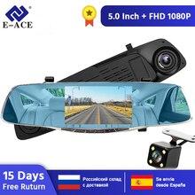 Camera Car 1080P Recorder