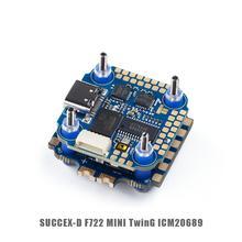IFlight SucceX D מיני F7 TwinG 40A מחסנית עם SucceX D מיני F7 TwinG V1.1 FC/SucceX D מיני 40A 2 6S 4 ב 1 ESC עבור HD FPV מערכת
