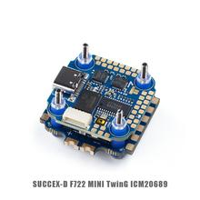 IFlight SucceX D Mini F7 TwinG 40A układać w stos z SucceX D Mini F7 TwinG V1.1 FC/SucceX D Mini 40A 2 6S 4 w 1 ESC dla HD system FPV