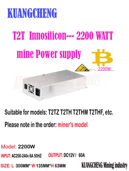 ASIC miner BTC miner NEW Innosilicon t2t PSU2200W/ 220V for Innosilicon T2T Suitable for T2TZ T2TH T2THM T2TH 30T 26T 25T 27T