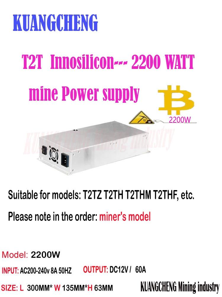 Mineur ASIC BTC miner nouveau Innosilicon t2t PSU2200W/220 V pour Innosilicon T2T adapté à T2TZ T2TH t2thme T2TH 30T 26T 25T 27T