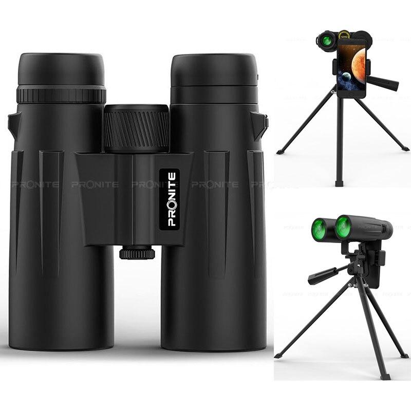 Militär fernglas HD 12x42 Professionelle fernglas Jagd Telescop Zoom Leistungsstarke Nachtsicht Okular Outdoor Spyglass