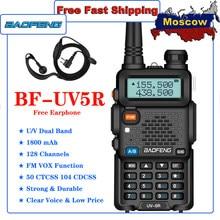Портативная рация Baofeng UV-5R Transceiver 5 Вт VHF UHF, профессиональная CB радиостанция Baofeng UV 5R, Охотничья радиолюбительская рация