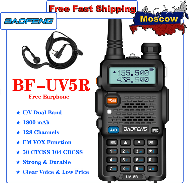 Walkie talkie baofeng UV-5R transceptor 5w vhf uhf portátil profissional cb estação de rádio baofeng uv 5r caça rádio presunto