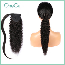 AFRO Ponytail Hair Extensions Kinky Straight Curly Wrap Around Ponytail for Black Women Drawstring Clip In Ponytail Human Hair