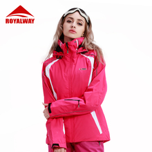 ROYALWAY Snowboard Women Skiing Jackets Classic Ski Suit Outdoor Sports Hooded Windproof Waterproof Warm Jakckets RFSL4519G