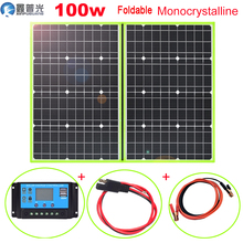 100w 18v/20v foldable solar panel flexible portable outdoor charger 5v usb for phone 12v battery RV car hiking camping travel