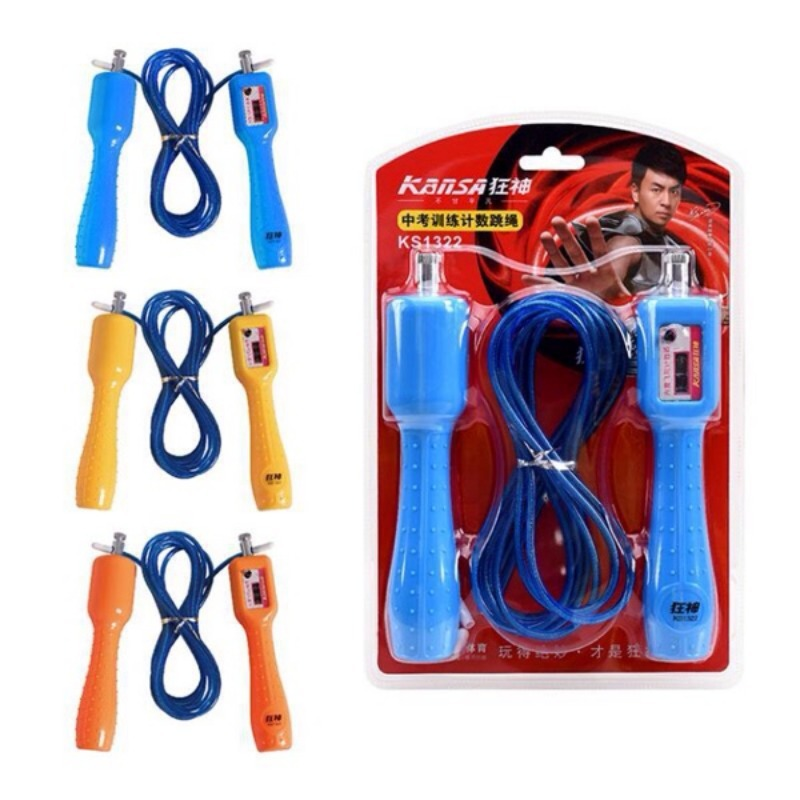 Steel Wire Jump Rope  Count Adult Men And Women Profession Fitness Losing Weight Children Students The Academic Test For The Ju