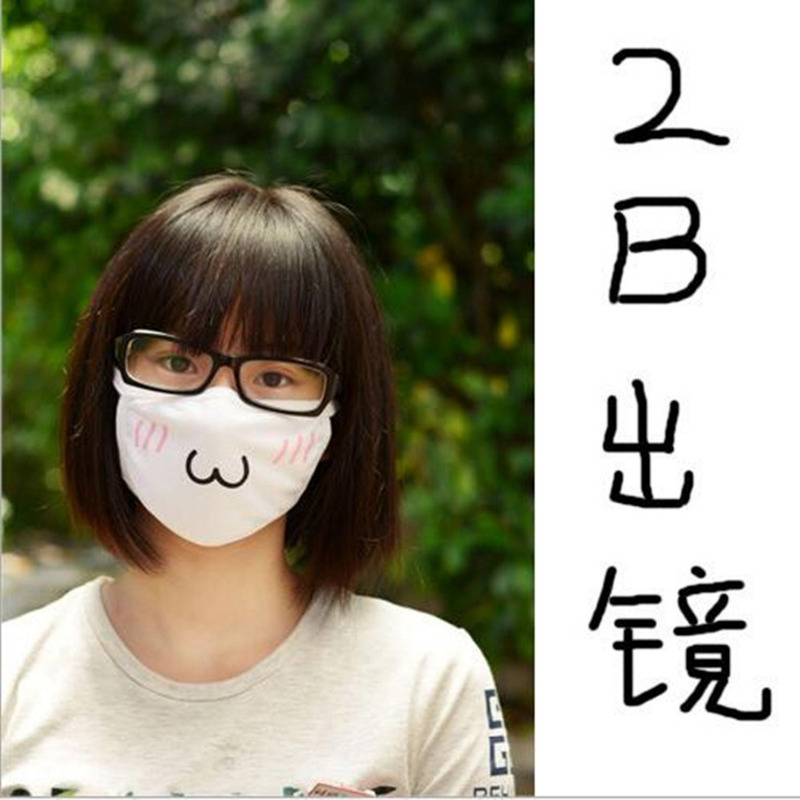 Anime Kaomoji White Pure Cotton Masks Cute Cat Funny Dust Face Cartoon Gauze Mask Mardi Gras Fancy High Quality Boy Girl Ladies