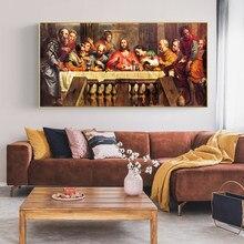 Ünlü resim son akşam yemeği ünlü resim sanatı posterler ve baskılar tuval duvar sanatı resimleri için oturma odası ev dekor