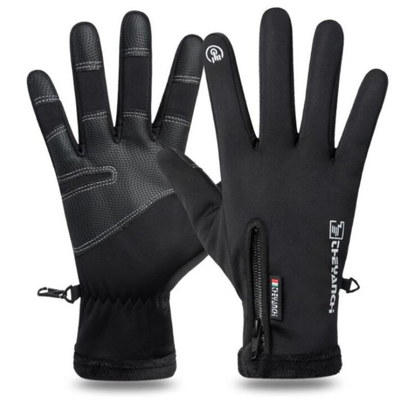 Зимние уличные спортивные унисекс ветрозащитные теплые перчатки для езды на велосипеде с сенсорным экраном на молнии лыжные перчатки с пол...