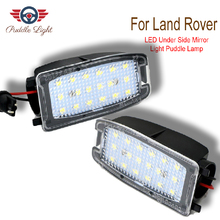 2x LED Under Mirror Puddle Lights For Land Rover Range Rover Sport L322 Discovery Freelander LR2 LR3 LR4 Puddle Lamp цены онлайн